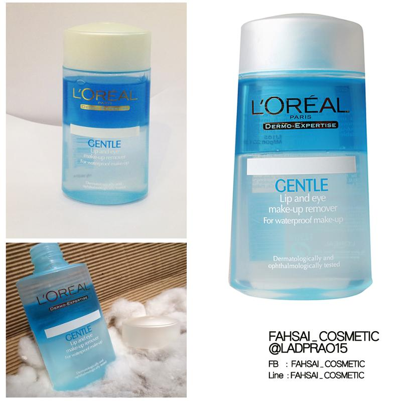 ... makeup remover · l oreal gentle lip and eye remover for waterproof ...
